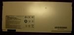 MSI Аккумулятор для ноутбука (X320, X340, X350, X360, X400, X410, X420, X430, X620) 5200mah (White)