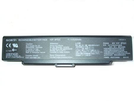 Sony Vaio Аккумулятор для ноутбука (VGP-BPS2,VGP-BPL2) 5200mah (Black)