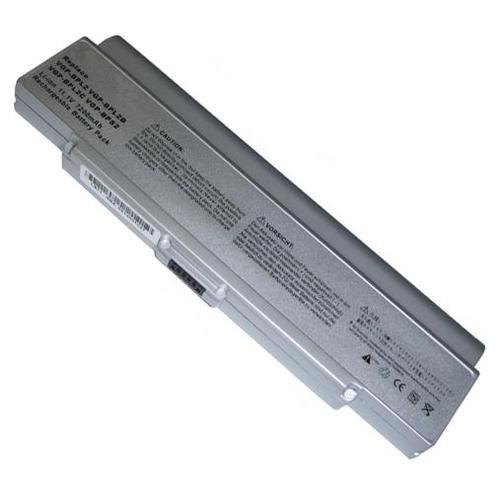Sony Vaio Аккумулятор для ноутбука (VGP-BPS2,VGP-BPL2) 8800mah (Silver)