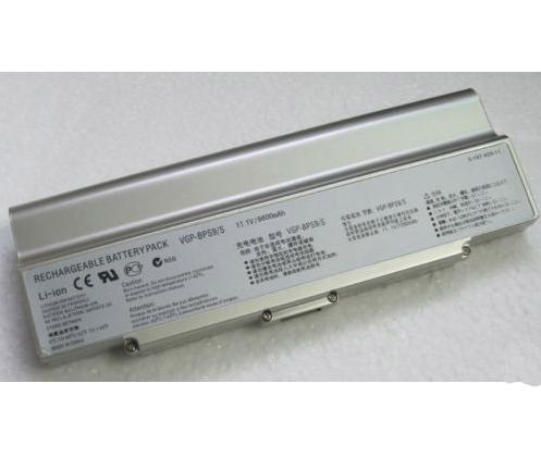 Sony Vaio Аккумулятор для ноутбука (BPS9, BPL9) 10400mah (Silver)