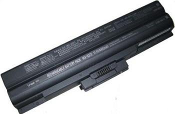 Sony Vaio Аккумулятор для ноутбука (BPS21, BPL21) 5200mah (Black)