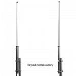 ShopCarry m16db всенаправленная наружная антенна GSM GPRS EDGE UMTS HSDPA HSPA 3G для модемов (Novatel (Ovation), Sierra , ZTE) разъемы (TS9,FME) Кабель 10м