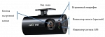 Janus HD Автомобильный видеорегистратор