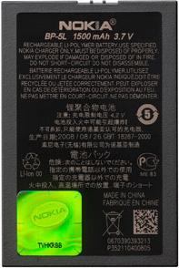 Nokia BP-5L Аккумулятор (770,9500,N92/800,E61)