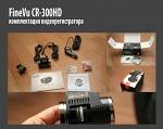 FineVu CR-300HD Автомобильный видеорегистратор