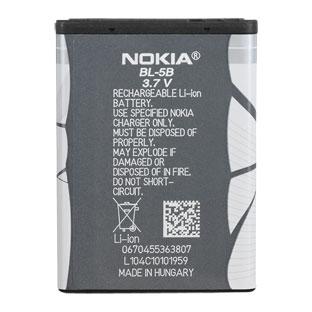 Nokia BL-5B Аккумулятор (N90/N80/7360/7260/6070/6060/6021/6020/5140)