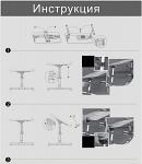 Smart Bird PT-34A Стол для ноутбука складной купить