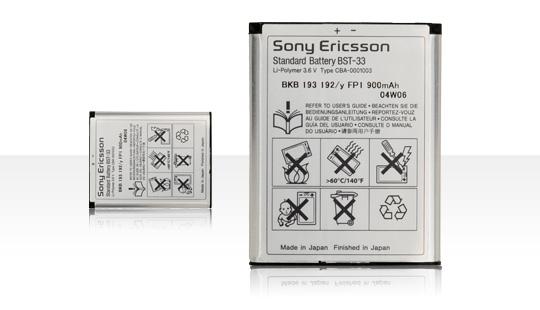 Sony Ericsson BST-33 Аккумулятор (C702C901C903G502G700G705G900K530iK630iNait Sati T700W205W302W395W595W705,750i)