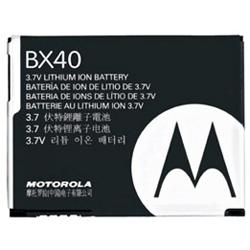 Motorola BX40 Аккумулятор (V8,U9,Z8)