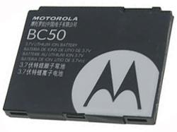 Motorola BC50 Аккумулятор (L2/6/71)