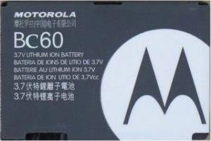 Motorola BC60 Аккумулятор (L7L7 i-modeL7eL7iV3xC257C261L9Q8)