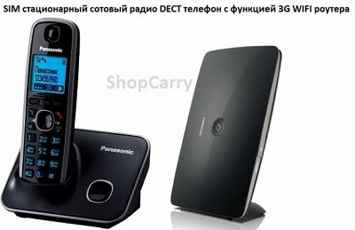Комплект 12 ShopCarry SIM стационарный сотовый радио DECT телефон с функцией 3G WIFI роутера