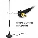 ShopCarry h9db антенна для 3g модема разъем crc9 (Huawei , Alcatel , ZTE) Кабель 5м
