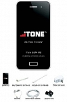 iTone GSM-10B Репитер усилитель gsm сигнала (комплект)