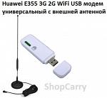 Huawei E355 3G 2G WiFi USB модем универсальный с внешней антенной