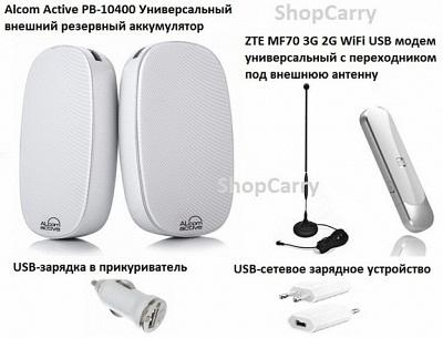 Универсальный комплект 3G wifi роутер с аккумулятором повышенной емкости с антенной
