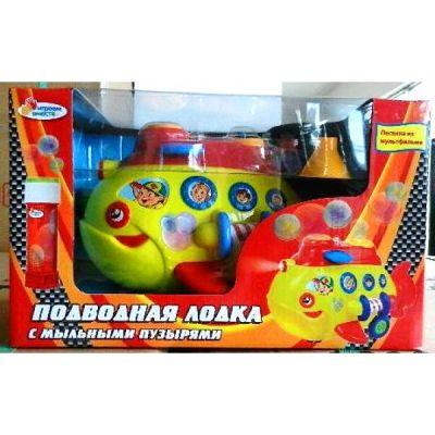 Игрушка  Подводная лодка с мыльными пузырями, песня, движ, в кор. 28*17*16см. Играем Вместе