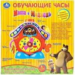 Игрушка Часы обучающие Маша и Медведь на бат. русс., 6 функций, в кор. УМКА
