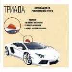 Triada 2750 триада автомобильная антенна св диапазона 27 мгц средний коэффициент усиления 4.8 дби