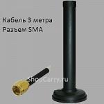 ZTE 830FT МТС Мегафон Билайн 3G 4G LTE USB модем универсальный (MF825) с Антеннами 3G 2шт 4G LTE и переходниками 2 x TS9/SMA купить характеристики применение