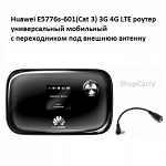 Huawei E5776s-601(Cat 3) 3G 4G LTE роутер универсальный мобильный с переходником под внешнюю антенну
