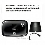 Huawei E5776s-601(Cat 3) 3G 4G LTE роутер универсальный мобильный с внешней 4G 3G антенной
