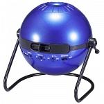 HomeStar Classic Планетарий купить улучшенный Homestar pro 2 насыщенно-синего цвета с металлическим отливом, отличается повышенным качеством оптической системы, которая состоит из 6 линз