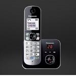 Panasonic KX-TG6821RU беспроводной телефон DECT купить АОН, Caller ID (журнал на 50 вызовов) Цифровой автоответчик Функция резервного питания цена