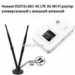 Huawei E5372s-601 4G LTE 3G Wi-Fi роутер переносной универсальный (original) с внешней антенной