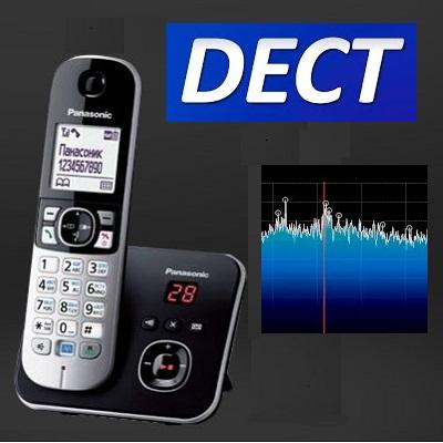 Современные радиотелефоны с технологией DECT