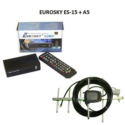 EUROSKY ES-15 A5 с антенной кабелем 10 м DVB-T2 Цифровой эфирный ресивер (Комплект)