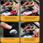Даджет MT2888B черный АвтоСпасатель Пуско-зарядное устройство для автомобиля