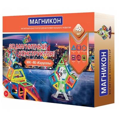 МАГНИКОН MK-46 конструктор