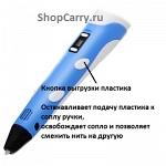 3Dali Plus 3D-ручка желтая