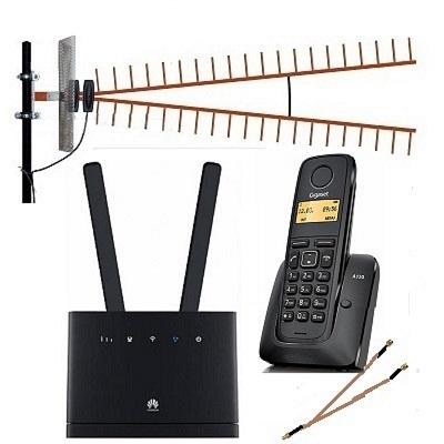 Комплект SHOPCARRY SIM 315-1А стационарный сотовый радио DECT телефон GSM/4G/3G WIFI роутер универсальный c широкополосной антенной купить цена