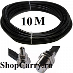 10 метров RG-58 a/u 50 Ом разъемы SMA-Female и CRC9 кабельная сборка ShopCarry